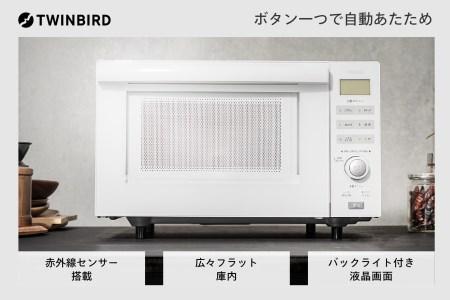 センサー付フラットオーブンレンジ (DR-E852W)