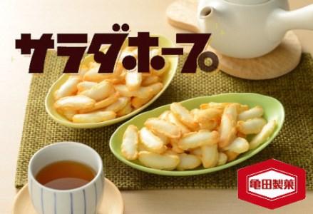 A-23 亀田製菓 サラダホープセット(2種類合計12袋)