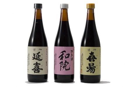 A-6. 老舗・コトヨ醤油の本醸造お醤油セット(720ml×3本)