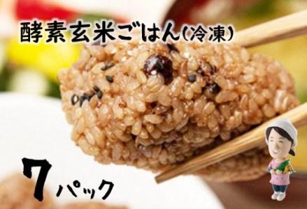 A-16 明日からはじめる酵素玄米生活7日間スタートパック