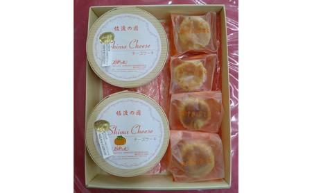 島チーズ(プレーン)2個、オケサポテト(6個入)詰合せ