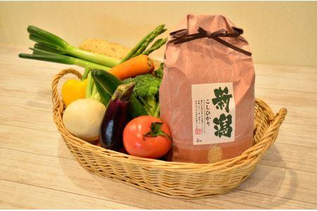 新潟県聖籠産有機米コシヒカリ・季節野菜セット(令和2年産)
