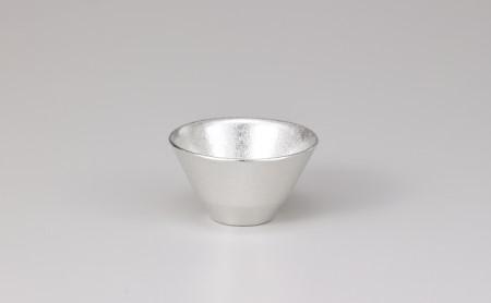 盃 - 喜器(きき) - 2 能作 酒器 ぐいのみ 錫 日本製 おちょこ 器 盃 杯 さかずき お猪口 プレゼント ギフト 贈り物