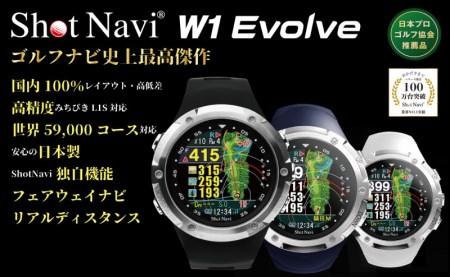 ショットナビW1 Evolve(Shot Navi W1 Evolve)カラー:ブラック