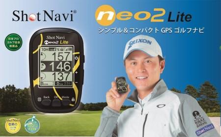 ショットナビネオ2 ライト(Shot Navi NEO2 Lite)