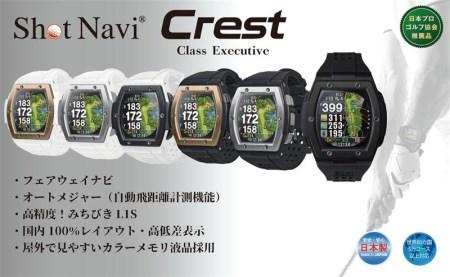 ショットナビCrest(Shot Navi Crest)カラー:ブラック