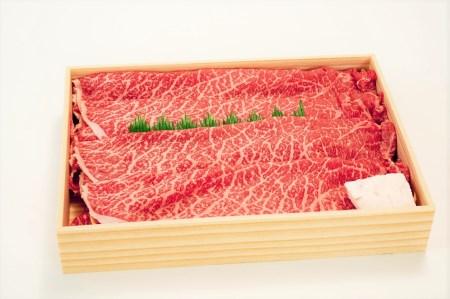 【030-003】能登牛(すき焼き用)1.1kg