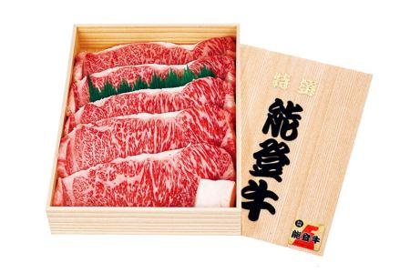 【050-004】能登牛プレミアムサーロインステーキ1kg
