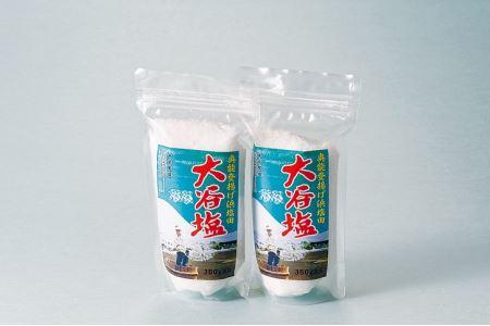 【010-022】大谷塩