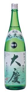 【015-041】特別純米酒 大慶 1800ml
