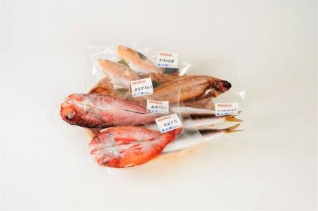 【050-151】揚げ浜塩使用 プレミアムのどぐろと甘鯛、季節の干物3品セット