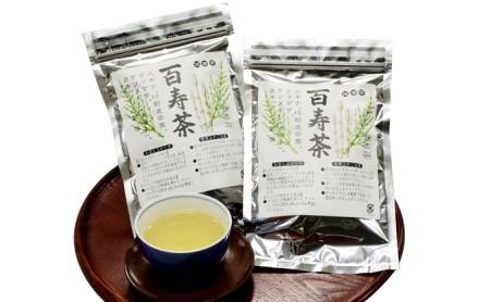 [№5784-0083]10種類の野草とブレンド健康茶「百寿茶」5袋