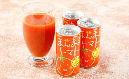 ≪食塩無添加≫北海道月形町産完熟トマト「桃太郎」使用 『月形まんまるトマト』30本