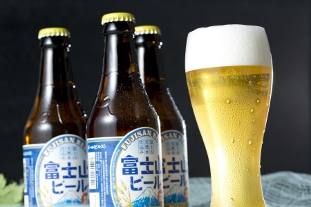 富士山ビール ピルス 3本入