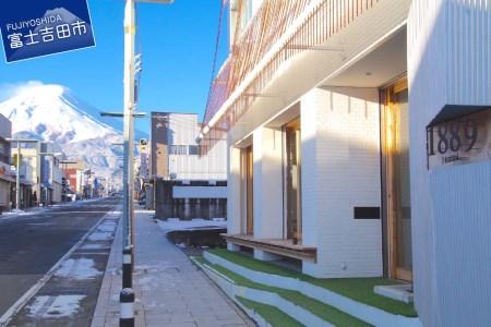 富士山を目の前に望むおしゃれでモダンなホステルの宿泊券A