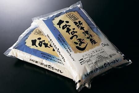 112 お米/ななつぼし(精米) 5kg×2袋