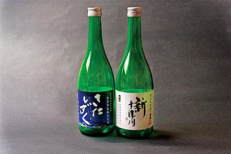 1007 酒2本セット(きたしずく・新十津川)