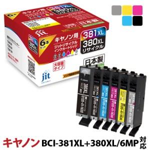 3.5-9-6 ジット 日本製インクカートリッジ BCI-380BXL、BCI-381XLB,C,M,Y,GY用リサイクルカートリッジ JIT-C3803816PXL (6色セット)
