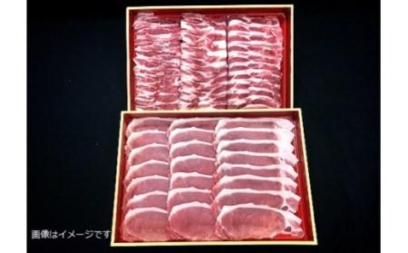1-2-17 南アルプス桃源ポーク 豚ロース肉(生姜焼き用)・豚バラ肉(うす切)