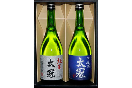 1-3-7 純米・吟醸2本セット