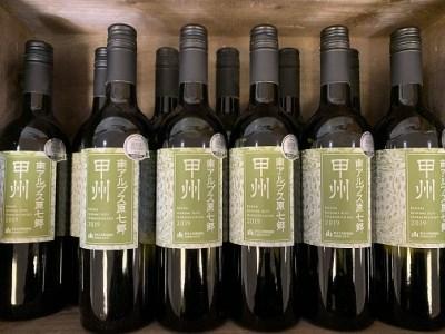 1.5-3-1 JA南アルプス市オリジナルワイン「南アルプス原七郷 甲州」750ml×2本
