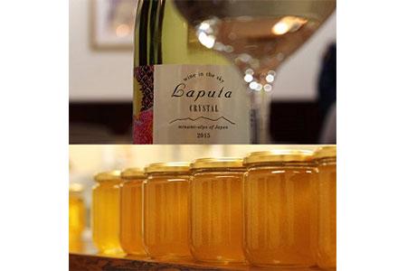 2-4-6 南アルプス天空舎が贈る「ワイン&はちみつ~南アルプスを凝縮した味」