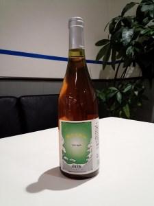 1-3-16 南アルプス天空舎が贈る「オレンジワインTenQoo垣根甲州(上宮地産)2018 1本」