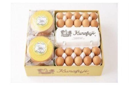 黒富士農場の放牧卵とバウムクーヘンの満腹セット
