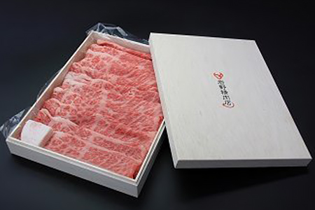 C55 山梨県産富士山麓牛肩ロースすき焼き用