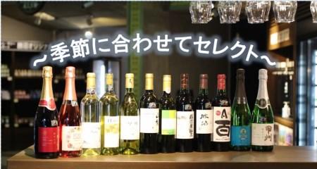 G-602.勝沼ぶどうの丘推奨ワイン シ-ズンオリジナル12本セット