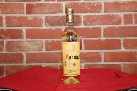 A-601.甲州市推奨ワイン1本(白)