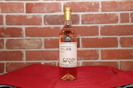 A-603.甲州市推奨ワイン1本(ロゼ)
