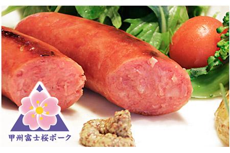 [5839-0087]【最優秀賞受賞】「甲州富士桜ポーク」 ハラミフランク