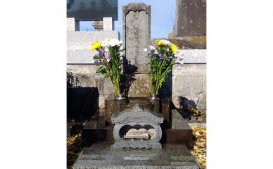 [5839-0159]お墓の清掃作業