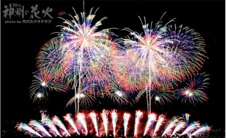 [5839-0170]【一流花火師の選ぶ日本一の花火大会】神明の花火大会 有料観覧席(階段席)チケット【1000席限定】