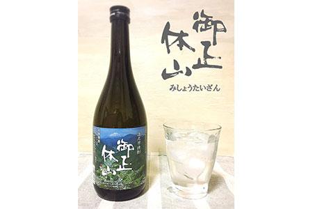 道志本格芋焼酎 御正体山(みしょうたいざん)720ml