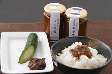 富士山麓の具だくさん味噌だれ おまかせ3本セット