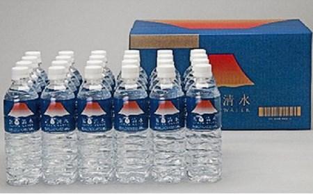 [№5768-0016]富士清水 JAPANWATER 500ml 4箱セット 計96本