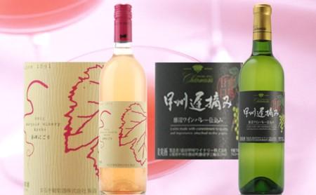 [№5768-0113]R-110 山梨のデザートワイン 2本セット