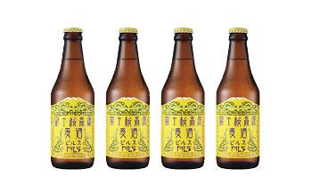 C001 富士桜高原麦酒(ピルス4本セット)【25P】