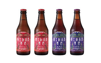 C022 富士桜高原麦酒(ヴァイツェン・ラオホ各2本 4本セット)【25P】