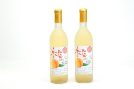 【2614-0060】桃のヌーボ  澄みにごりワイン 2017年仕込み