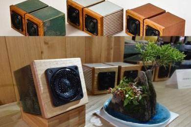 035-001 MH audio 超小型モニターオーディオセット