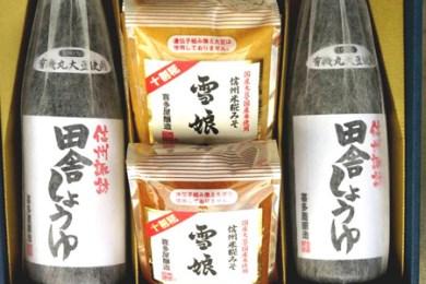 002-004 喜多屋の手造りみそ醤油プレミアムセット