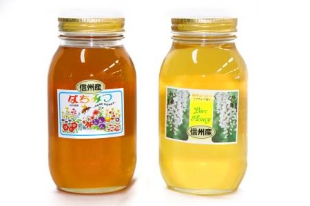 002-005 信州産蜂蜜ペアセット(アカシア・百花 各1.2kg)