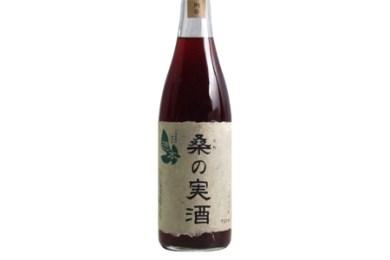 001-003 神渡 桑の実酒