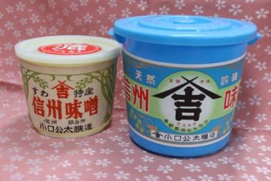 001-013 雪印 白雪味噌
