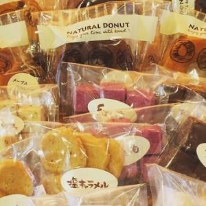 001-058 ショップで人気のお菓子詰め合わせ