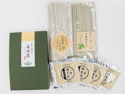 15K‐001 沙羅桑(麺)詰合せセット