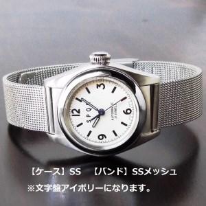 013-020 ≪腕時計 機械式≫SPQR Ventuno fs 文字盤ピンク【ss】